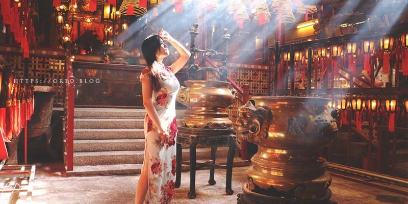 香港復古拍照景點&旗袍租借   大館、文武廟、石板街、星巴克