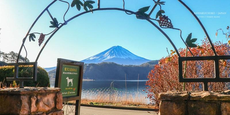 河口湖住宿推薦|Rei Hotel~正面對富士山、可拍星空富士山+日出+逆富士~