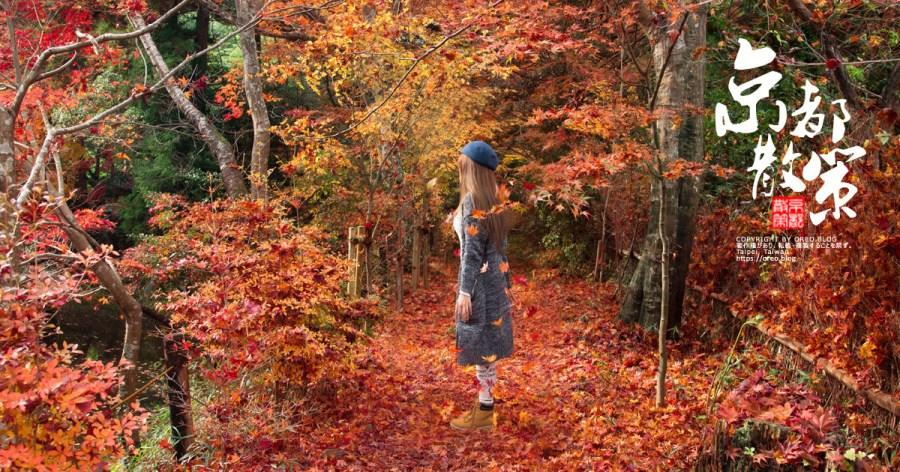 京都賞楓景點│龜岡鍬山神社~絕美滿地浪漫的楓紅~