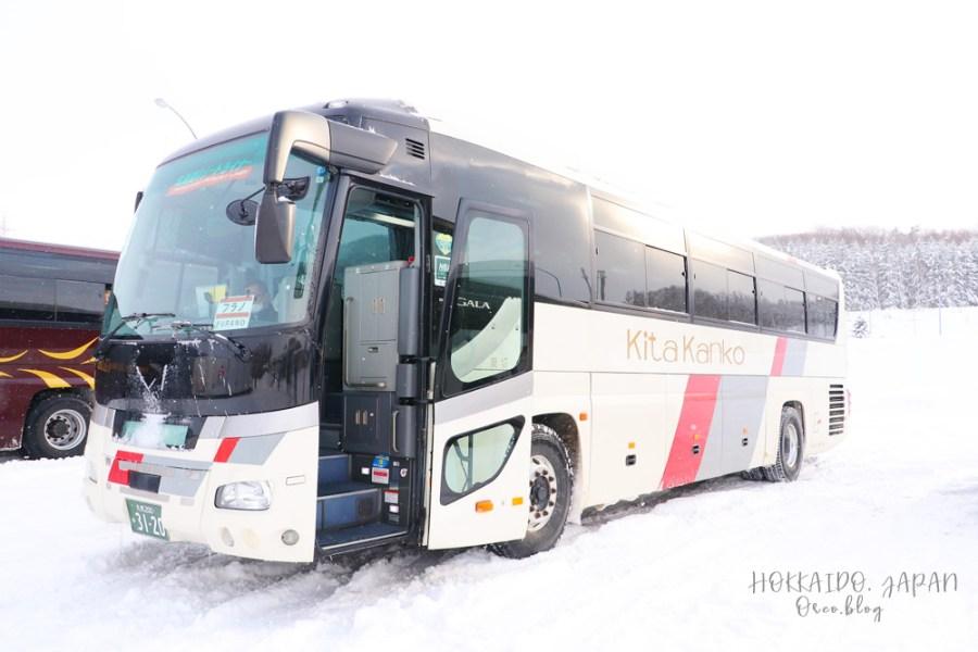 札幌到富良野交通~電車VS巴士~如何預約免費巴士?新富良野王子飯店免費接駁巴士