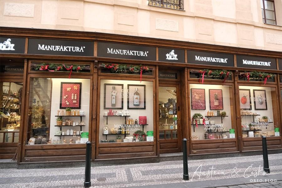 奧捷必買 布拉格蔓菲蘿Manufaktura質感保養品店~啤酒花洗髮精&玫瑰、葡萄系列都好香啊!