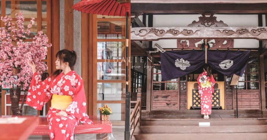 不能去日本,就來這裡吧!吉安慶修院~台灣保存最完整的日式寺院~有浴衣體驗超好拍!
