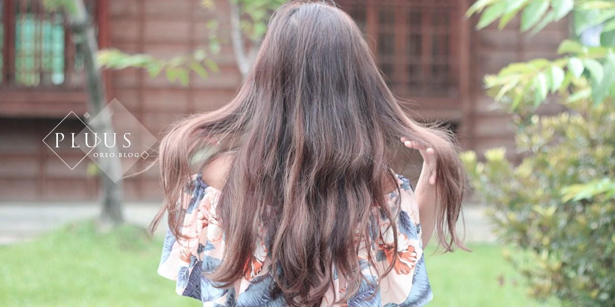日系流行髮色分享~顯白霧玫瑰棕~推薦中山站美髮~PLUUS中山one~新晶鑽護髮