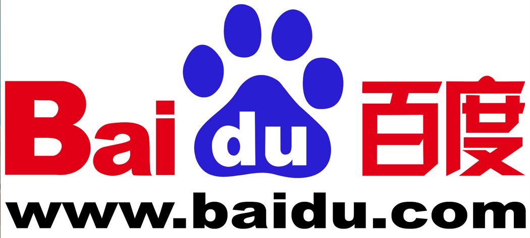 Baidu : 1,45 milliard d'euros pour un appmarket [lautreweb]