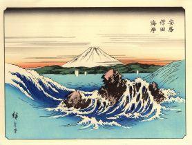 Image result for estampes japonaises