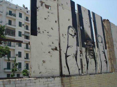Piano Wall - Cairo Street Art