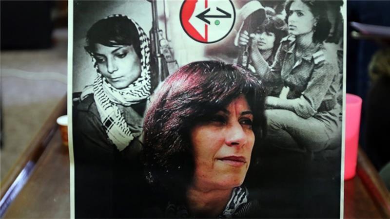 Khalida Jarrar, dirigeante du FPLP, enfermée depuis avril 2015.