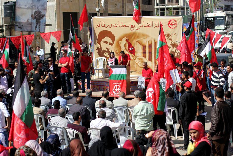 Meeting pour la libération de Georges Abdallah à Gaza en novembre 2014.