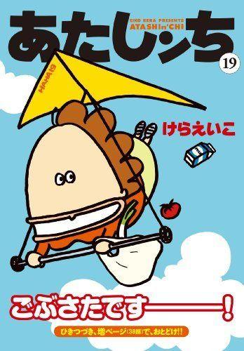 Top Oricon du 1er au 7 décembre 2014