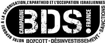 BDS : Les législateurs en Espagne donnent leur aval au droit de boycotter Israël