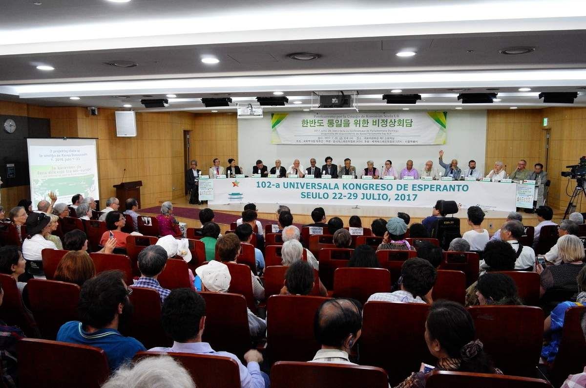 Des membres de l'AAFC sont intervenus au congrès mondial d'espéranto à Séoul