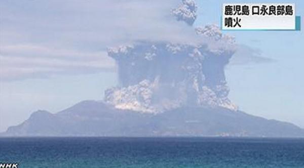 JAPON: Le volcan Kuchinoerabujima entre en éruption, le plus haut niveau d'alerte a été émis