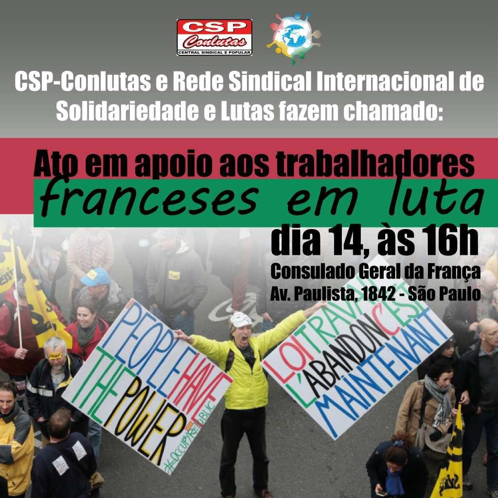 Au Brésil, ils manifestent solidaires avec la France en lutte le 14 juin, à 16h