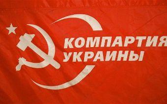 UKRAINE, à la veille du 2nd tour de la présidentielle : « Un choix sans choix » selon Petro Symonenko (Parti communiste d'Ukraine)