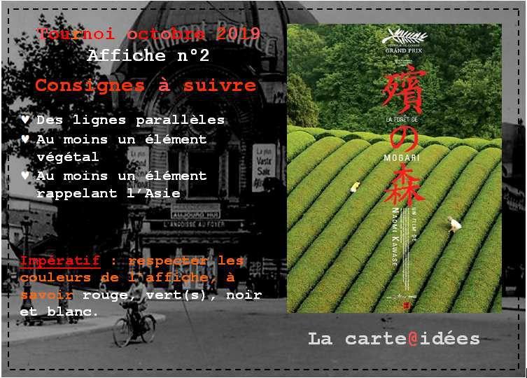 Tournoi 2019-2ème affiche