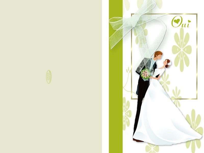 termic carte de mariage a imprimer