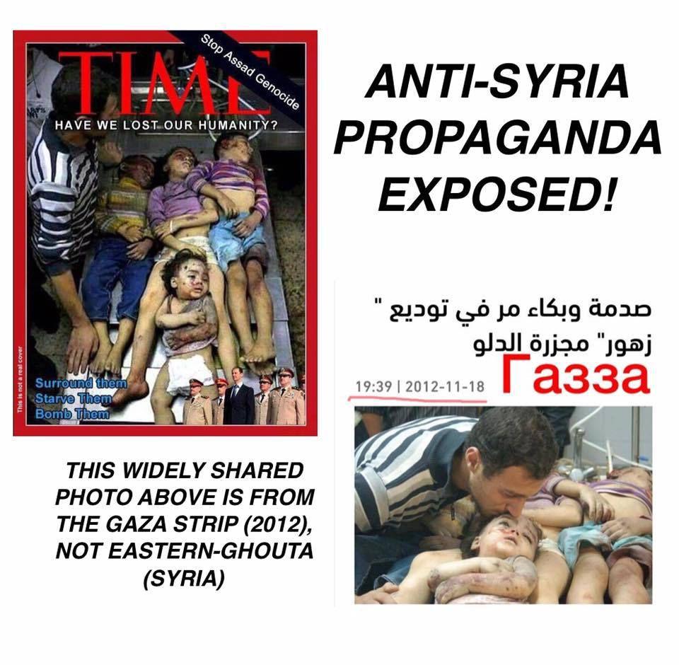Le magazine américain Time utilise une photo d'enfants palestiniens tués lors d'un bombardement de Gaza par l'armée israélienne en 2012 en prétendant qu'il s'agirait de la Ghouta