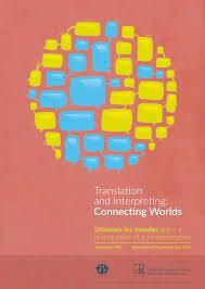 30 septembre, Journée internationale de la traduction