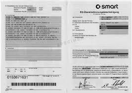 Certificat de Conformité Smart Gratuit  sur www.euro-conformite.com