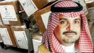 le prince Abdel Mohsen ben Walid ben Abdelaziz al Saoud