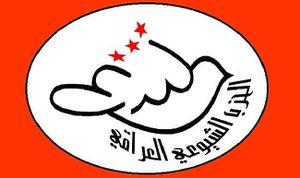 Le mouvement de protestation populaire en Irak