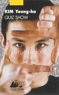 Quiz Show - Kim Young Ha