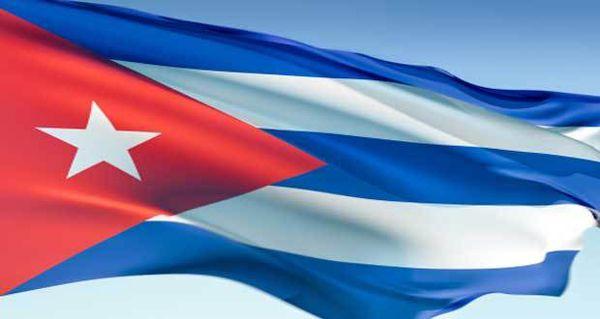 L'ONU fait l'éloge des actions de Cuba pour la préservation de l'environnement