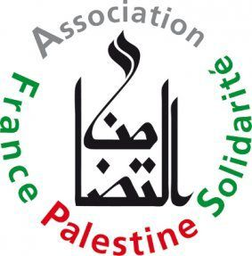 AFPS :  Contre la présence provocatrice d'Israël au Salon Eurosatory