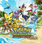 NTR_PokemonRGS_01illu01_E3.jpg