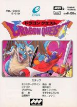 Dragon_Quest_-Enix-_front.jpg