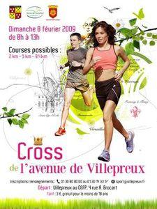 cross_300x600.jpg