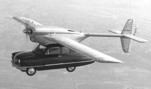 The-Convair-Model-118.jpg