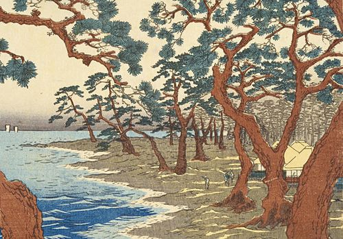 Home-Hiroshige.jpg