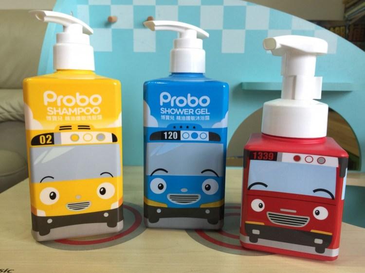 【愛好物】Probo 博寶兒精油洗手慕絲,讓你的小孩從此愛上洗手
