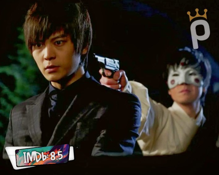 Gaksital (Bridal Mask)