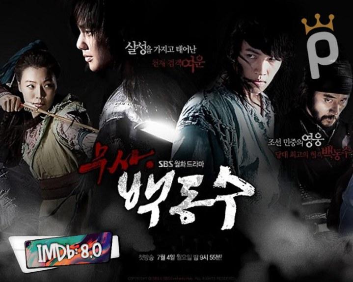 Moosa Baek Dong Soo (Warrior Baek Dong-Soo)