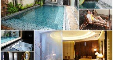 台中住宿 春風休閒旅館Motel 經典泳池房~來摩鐵度假,游泳池玩水去