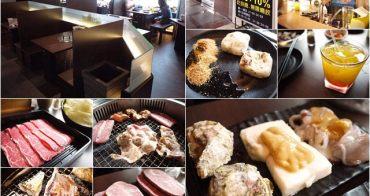 [廣宣]台北中山 極炙日式燒肉吃到飽~鮮嫩多汁的No.1羊小排