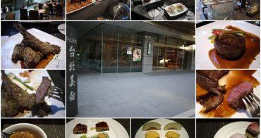 台北美侖飯店 PARC BISTRO餐廳~燈光美氣氛佳的精緻半自助晚餐