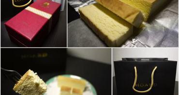 [試吃] HOARD禾雅堂 原味乳酪蛋糕~純粹濃郁的乳酪香