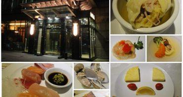 台北新店 京采飯店 拉斯維加斯海鮮百匯(上)(結束營業)~吃到飽就是要現點現做最京采