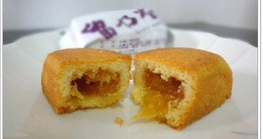 [試吃]留乃堂烘焙坊 土鳳梨酥~令人回味的自然微酸