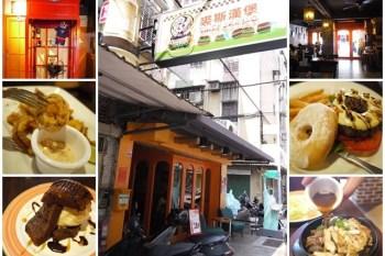 [廣宣]台北內湖 裘斯漢堡(結束營業)~鹹甜交織的神奇甜甜圈漢堡