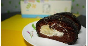 [廣宣]團購 糖森幸福烘焙坊 朱古力黃金捲&蛋塔王子~巧克力與香蕉的幸福愛戀