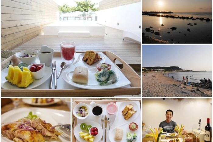 墾丁海生館景點美食 後灣沙灘/後面有灣民宿 早餐/雙人晚餐~看海游泳吃早午餐