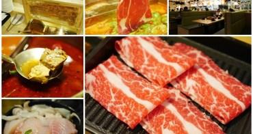 捷運忠孝復興站東區美食 麻辣一村火鍋吃到飽~黑毛和牛盡情吃