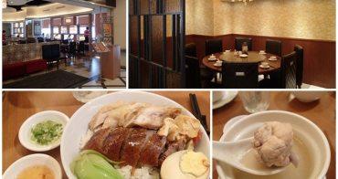 台北西門町 新港茶餐廳~時尚環境品嚐道地港式料理