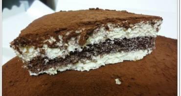 花蓮 提拉米蘇精緻蛋糕~香甜微苦的入口即化