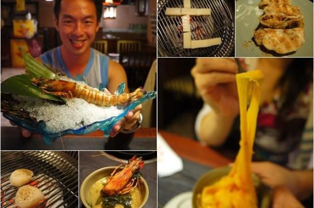 [廣宣]台北中山 七條龍炭火燒肉 林森本店 (下)~進入食神狀態的夢幻海鮮