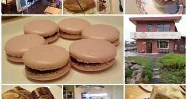 三芝美食 甜蜜屋 Megumi 輕食下午茶/馬卡龍/手沖咖啡~開放廚房享受香醇好咖啡